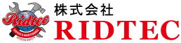 桑名市・四日市市でエアコン取り付けや空調設備・業務用エアコン工事はRIDTEC
